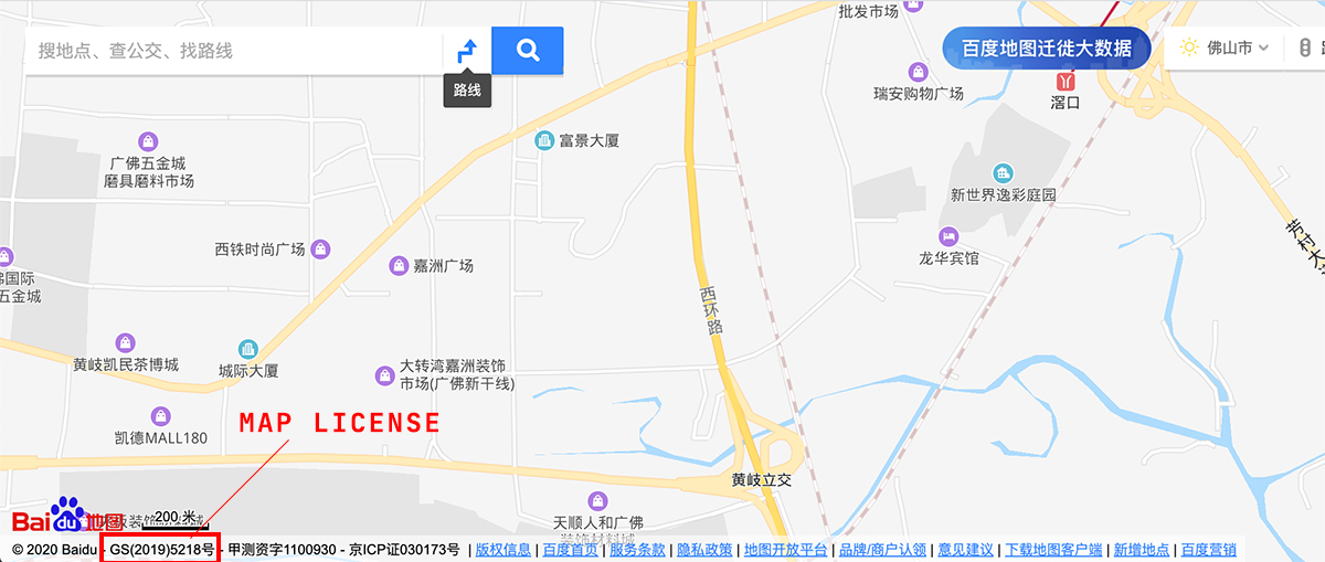 baidu map screenshot showing map license